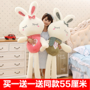 Dress a Bugs Bunny Rabbit Rabbit plush toy doll doll doll gift pillow