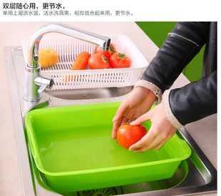 家居生活用品创意实用厨房收纳洗菜篮日用品居家日常家庭小百货