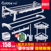 About the bathroom towel rack space aluminum rack folding towel rack sanitary bathroom hardware hanging suit