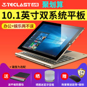 Dual system tablet 10 inch Teclast/ Tbook10S two in one laptop Win10