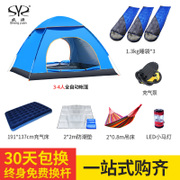 Two people camping tent Shengyuan outdoor automatic 2 3-4 automatic two bedroom camping