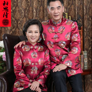 Chinese wind in the elderly male couple costume cotton padded jacket winter old grandma grandpa had Chinese dress