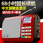 SAST/ SAST T-6 portable mini speaker MP3 Claus card radio music player audio