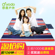 You the degree picnic mat mat outdoor picnic camp beach tent pad thickening lawn mat waterproof picnic cloth