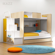 lit parent enfant de haute et basse du meilleur agent taobao fran ais. Black Bedroom Furniture Sets. Home Design Ideas