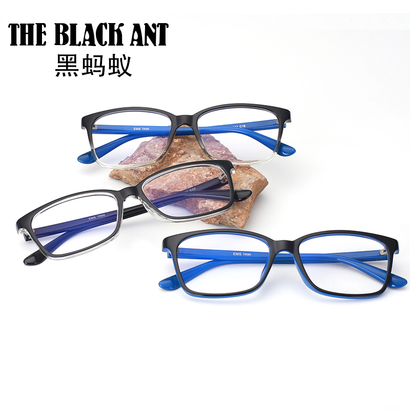Black ants fatigue resistance against the blue light radiation glasses personality no degree flat computer goggles restoring ancient ways men and women