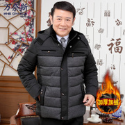 Winter in elderly men coat middle-aged father equipped with a thickened cotton cashmere father winter coat size jacket