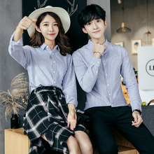 Man Mens Long Sleeved autumn slim men shirt shirt daily routine Korean boy clothes tide.