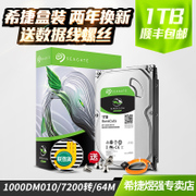 Rookie Seagate/ Seagate ST1000DM010 1T new Barracuda 1TB desktop computer hard disk machine