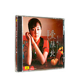 Genuine CCTV Star Avenue singer Wang Erni folk album love Northern Shaanxi non - destructive CD disc discs