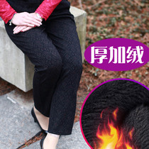 MOM jeans and cashmere thickened middle and old aged women winter coats plus size pants elastic waist for the elderly old lady warm Grandma pants