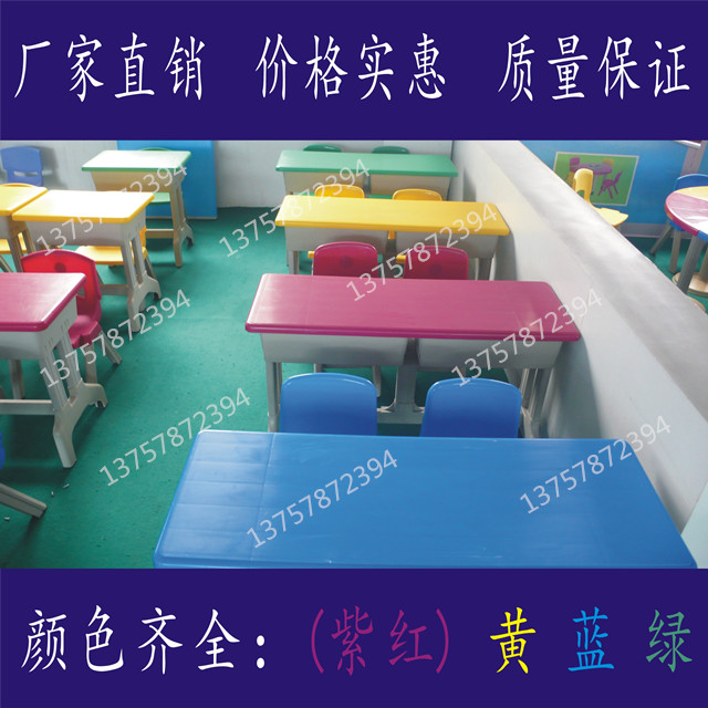 Pupils in preschool twin chairs/steel desk/chairs/kindergarten plastic tables and chairs