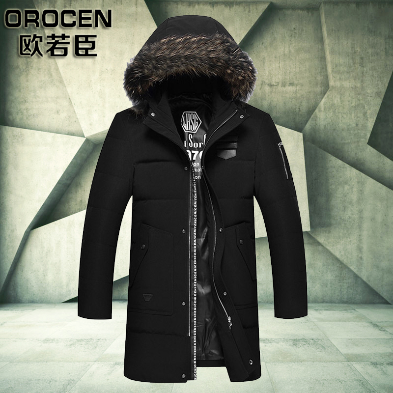 The 2016 men's jacket in the long section of thick coat Korean detachable fur collar high tide stretch fabric with cap