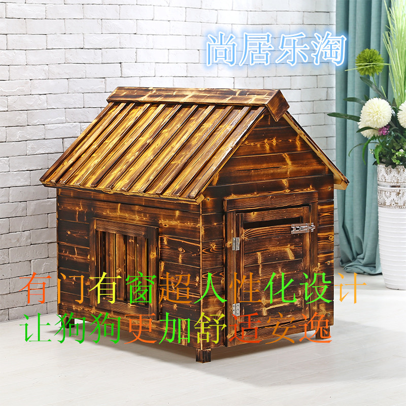 Solid wood dog house autumn winter warm kennel kennel wooden dog house dog cage carbonized waterproof outdoor big small and medium-sized dog house