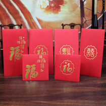 2017 blessing red envelopes will advertise Chinese new year lucky red envelopes sealed custom-made company LOGO