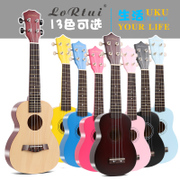 A small guitar four string 21 inch 23 inch children Hawaii ukulele beginners