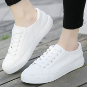 The summer students low canvas shoes to help female Korean tidal flat shoes shoes shoes leisure breathable shoes