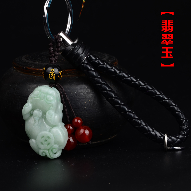 High-grade leather rope Car Keychain ice Obsidian jewelry pendant brave men and women shall recruit safe zone