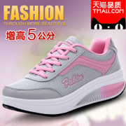The new spring and summer air max shoes shook his thick soled sports shoes shoes shoes in platform shoes