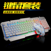 Ruyi bird magic metal backlight game LOL keyboard mouse set USB desktop computer wired mouse CF