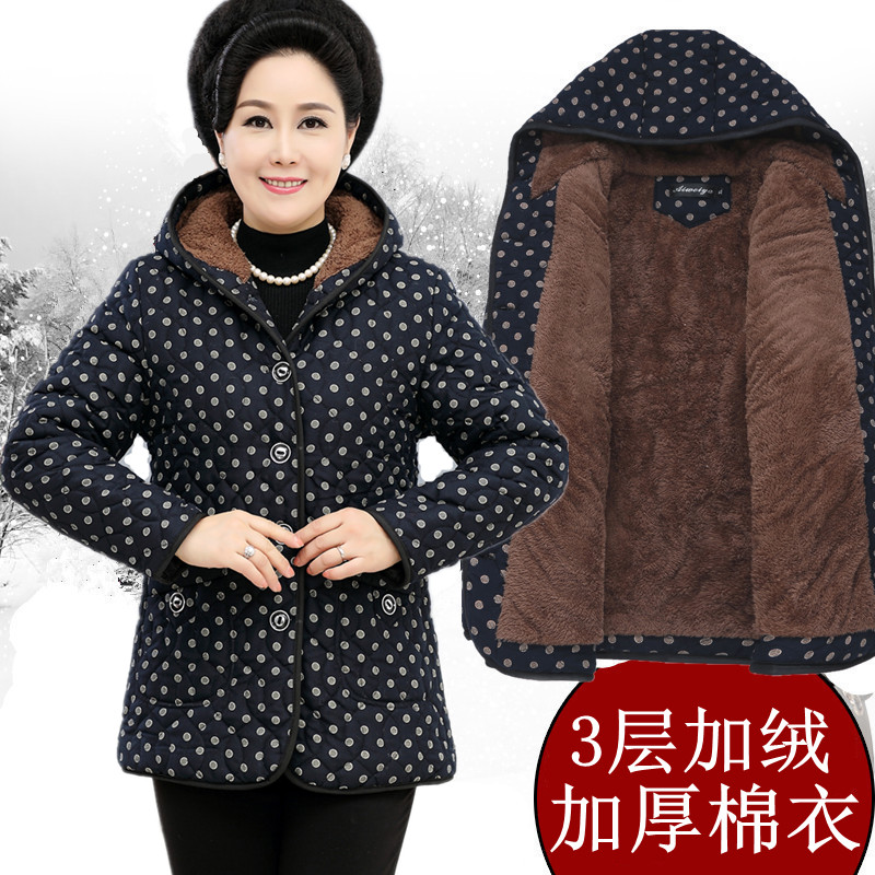 Middle-aged and old women's winter cotton-padded clothes hooded jacket small cotton-padded jacket of middle-aged and old female upset cotton-padded jacket fleece grandma added