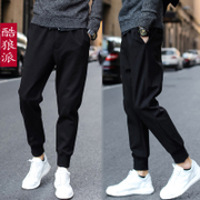 Spring men's casual pants pants pants feet Haren male male long pants trend of Korean slim Wei pants shut