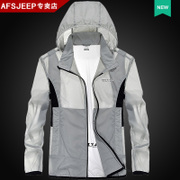 Outdoor skin clothing, male AFS, JEEP ultra-thin sunscreen clothing, sports waterproof authentic summer breathable skin windbreaker