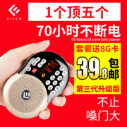 Eifer/ F4 radio card speakers ifil man portable music player Mini Walkman