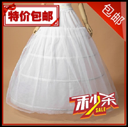 The national post good quality elastic waist bride wedding dress skirt Cosplay other three steel ring.