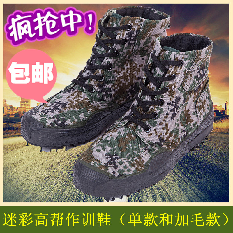 Waterproof outdoor cheap.in male high help camouflage canvas shoes combat boots hiking cross-country shoes camouflage warm boots