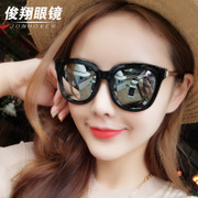 Sunglasses female tide 2016 South Korea's new polarized sunglasses, a round face of the personality of the long face of the Red Star glasses