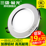 The third Aurora led downlight slim 7.5 hole lamp 8 cm lamp bulbs embedded 3W corridor lamp hole