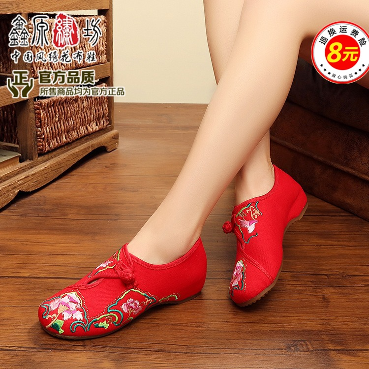 In the winter of 2016, new branches of Dichotomanthes end of old Beijing folk style square dance shoes embroidered shoes