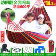 A double rollover outdoor single students dormitory indoor thickening canvas swing lazy chair