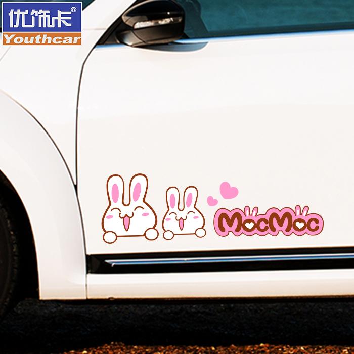 优饰卡摩丝娃娃小兔子汽车贴纸后视镜灯眉贴侧门车身可爱搞笑贴花