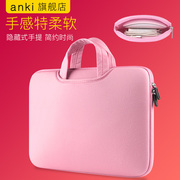 Apple air14 millet 15.6 inches 13 bags of 12 Korean version of the Laptop Bag Laptop Bag