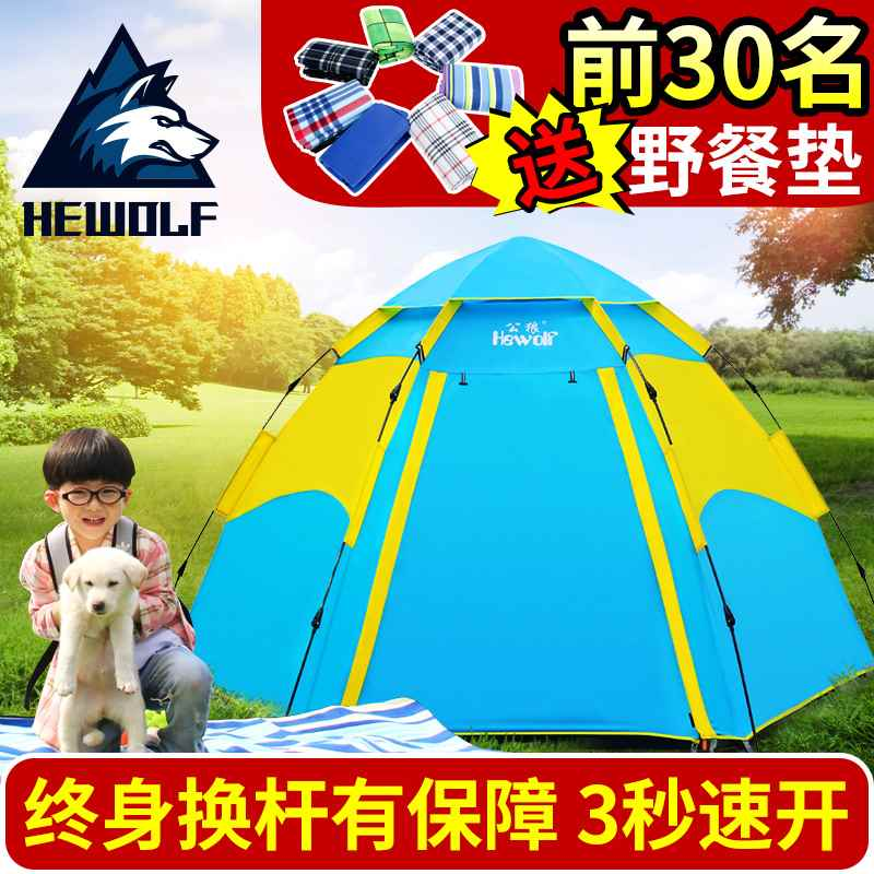 Wolf wolf tent, outdoor 3-4 family, 5-8 people's tent, tent six corners, automatic tent, field camping equipment