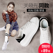 Korean white shoes sports shoes soled shoes shoes all-match single spring 2017 new students children shoes