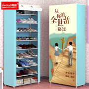 Simple household dust assembled multilayer rack economic type dormitory shelf storage cabinet shoe cloth shoes