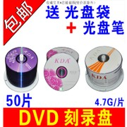 CD - DVD DVD - R - CD dvd+r kda, Paket - 4.7G leere CD 50 tabletten