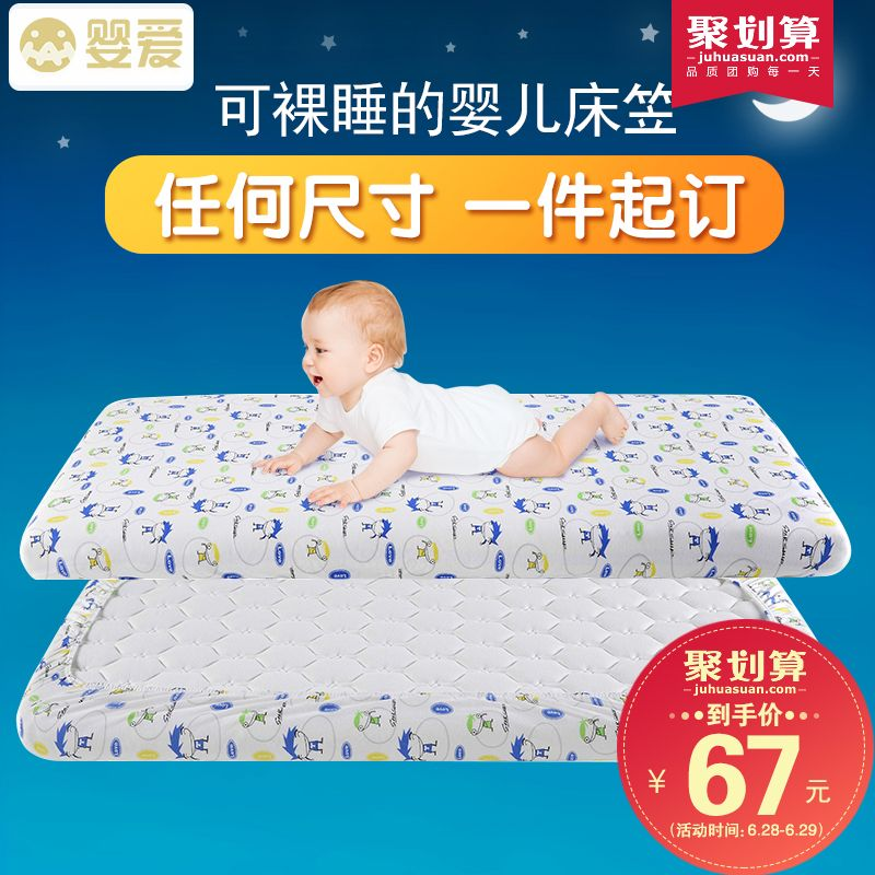 Baby baby baby bedding cotton sheets fitted mattress cover sheets children baby bedspread