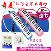 Pianica CMO 37 key children beginners of adult students by self teaching play 32 key pianica