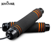 Rope skipping rope skipping exercise fitness equipment weight loss exercise skipping rope skipping adult children
