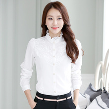 2017 new spring ladies fashion lace collar Korean female long sleeved jacket white female occupation work shirt