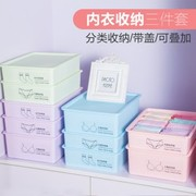 Underwear Bra socks Storage box three set box cosmetics storage box (3 caps) Boxed