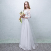 The bride wedding dress style 2017 a shoulder to tail long sleeved slim slim minimalist Korean female