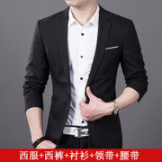 Men's suits, young business Korean version, Slim small suit, three sets of students, leisure suits, wedding dress