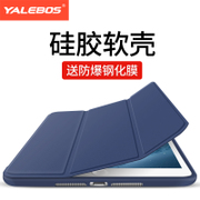 Apple iPad mini2 protective sleeve silicone Mini 2 leather tablet computer with super thin soft shell edge of South Korea