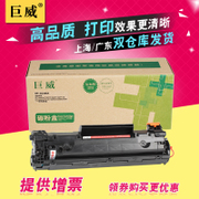 Easy to add powder, apply to HP HP88A P1008 100711061108, M1136 M1213 388 toner cartridges