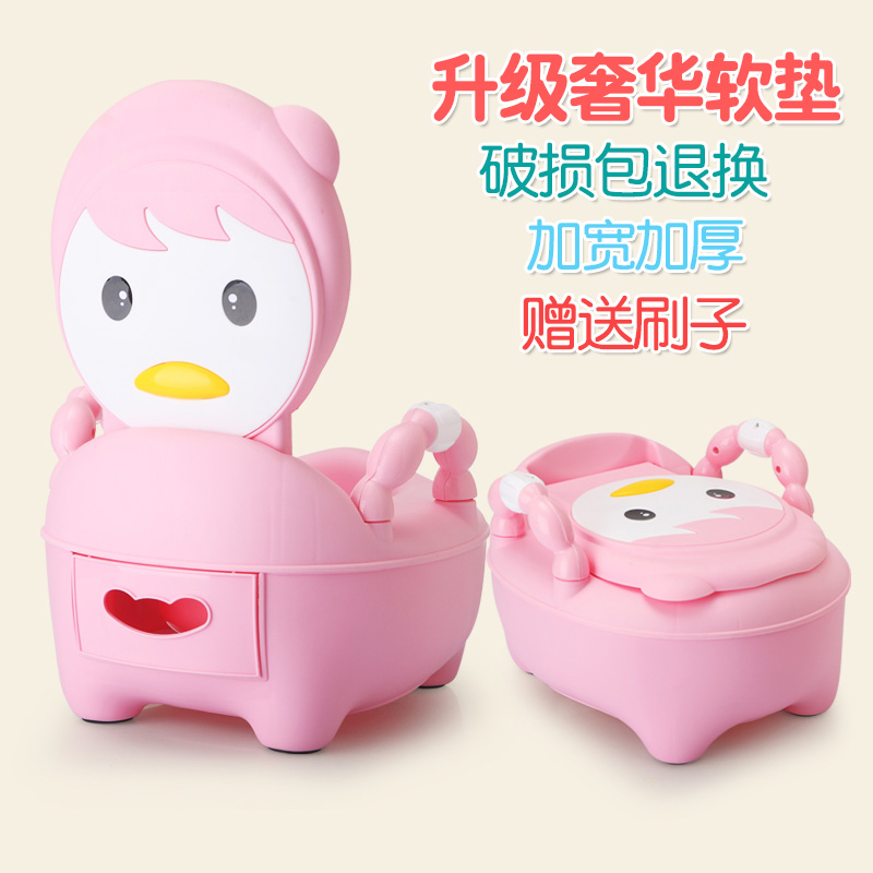 Enlarged drawer type child sitting device, female baby toilet, baby baby toilet, baby male bed pan